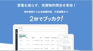 スクリーンショット 2021-06-07 11.10.11