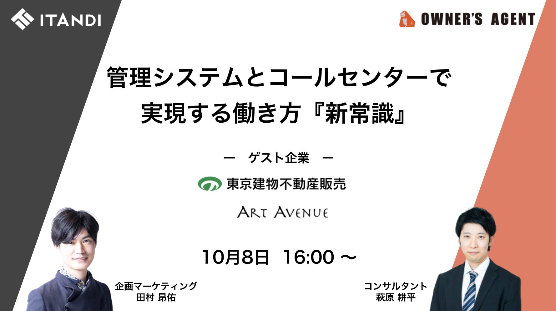 スクリーンショット 2020-10-06 3.20.22