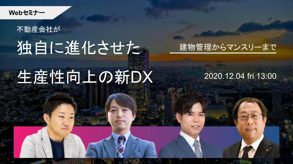 20201204top